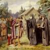 Житие и чудеса Преподобного Сергия