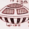 Небесные колесницы над Тибетом
