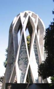 Гробница Омара Хайама в Нишапуре, Иран