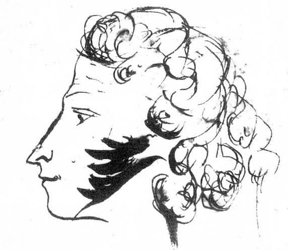 Раскраска а.с пушкин