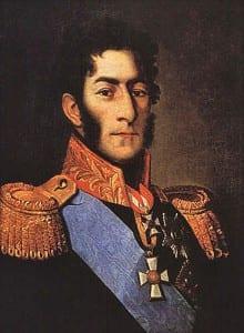 Князь Пётр Иванович Багратион