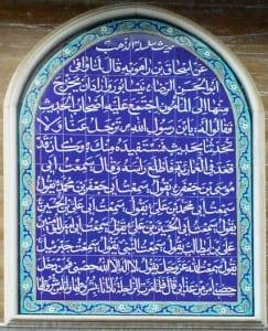 Отрывок из трактата о Бытии, одной из главных работ Омара Хайама по исламской теологии