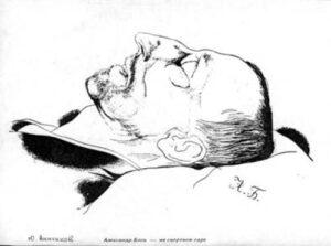 Ю.Анненков. Александр Блок на смертном одре. 1921