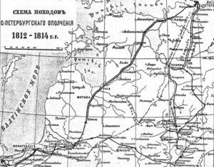 Схема походов ополчения 1812-1814 гг.
