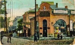 Старинная аптека в Бергичеве