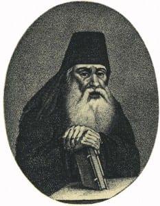 Симеон Полоцкий. Литография 1818 года