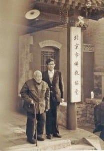 Сунь Яотин (слева) - последний евнух Китая. Умер в 1996.