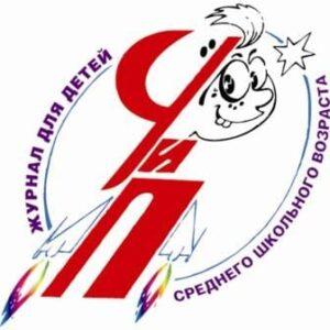 """Логотип """"ЧиП - детям"""""""