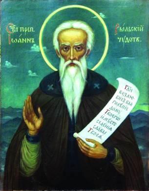 Святой Иоанн Рильский. Икона Н. Ростовцева