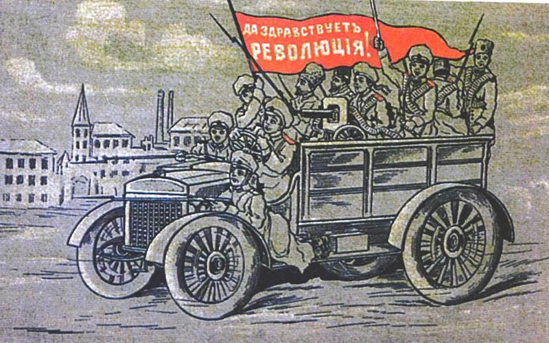 1917_feb_0