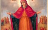 Моление перед иконой