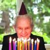 Вид на долгожительство