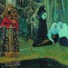 Потаённый мир Сергея Дурылина