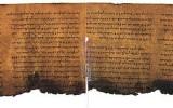 О чём молчит Книга Бытия?