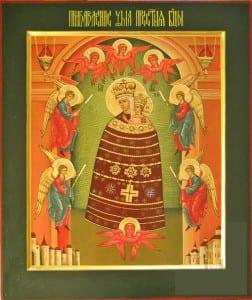"""Образ Пресвятой Богородицы """"Прибавление ума"""""""
