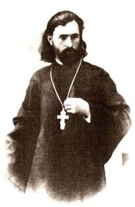 Священник Гапон
