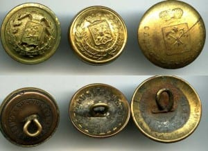 Пуговицы чиновников с изображением гербов губерний