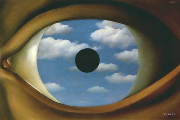 Рене Магритт. Фальшивое зеркало