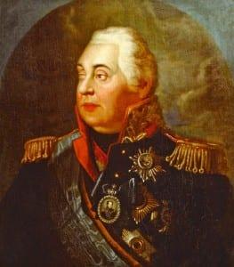 Волков. Портрет князя Кутузова-Смоленского (последний прижизненный)