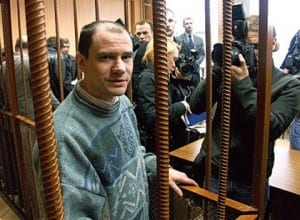 Игорь Сутягин в зале суда