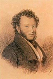 Вивьен. Александр Пушкин.