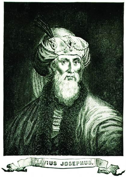 Реконструкция портрета Иосифа Флавия, сделана Уильямом Уистоном к переводу его работ