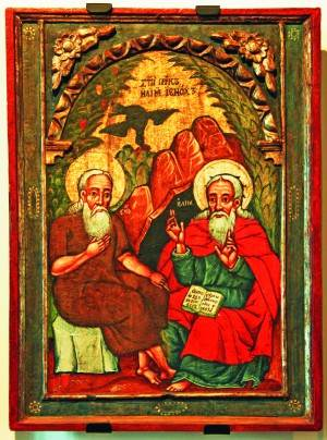 Илия и Енох - значок семнадцатого века, исторический музей в Санок, Польша